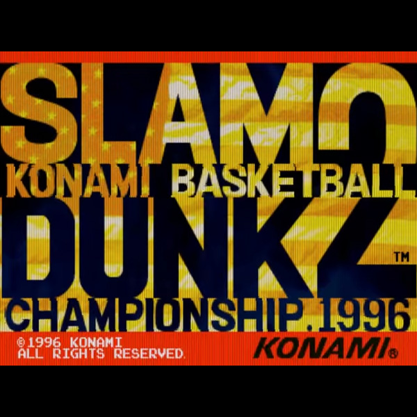 2 slam dunk 2 run and gun 2 2 voltagebd Image collections