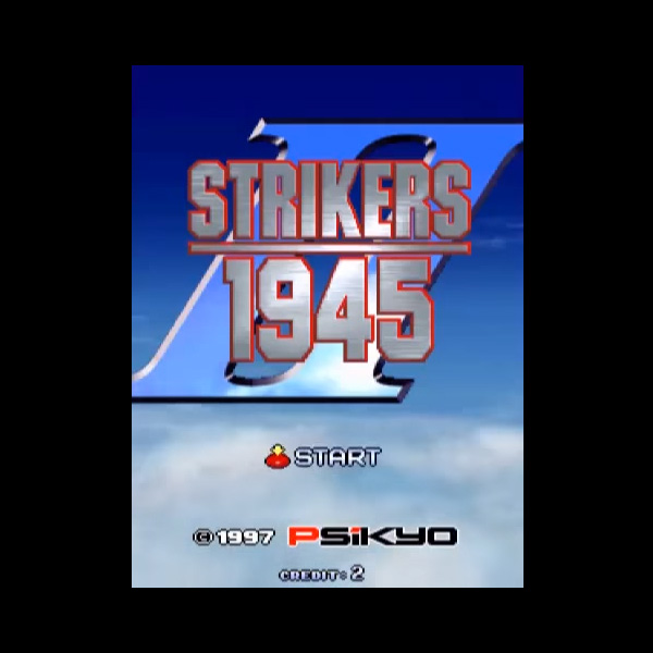 STRIKERS 1945 II <ストライカーズ 1945 II 海外版>