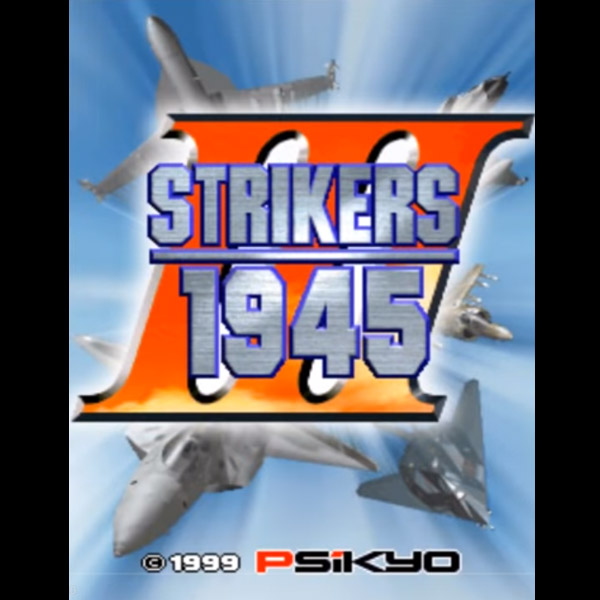 STRIKERS 1945 III <ストライカーズ 1999 海外版>