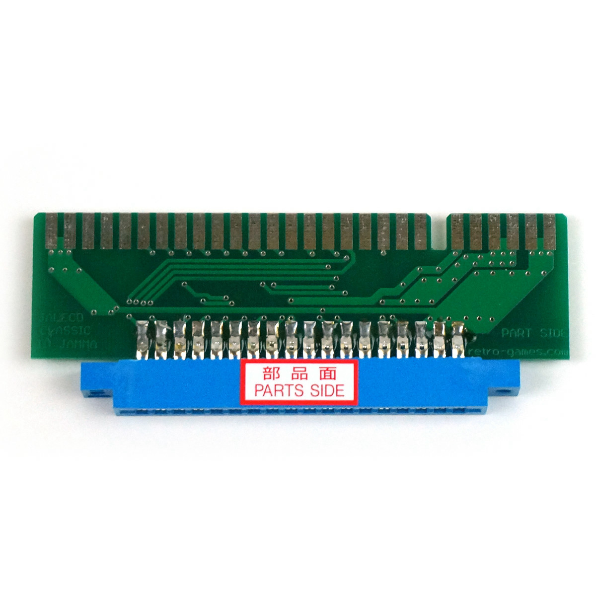 Jaleco to JAMMA Adapter